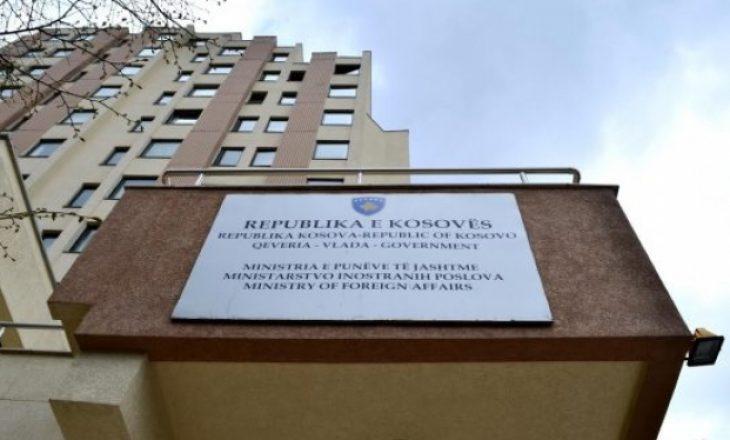 MPJD-ja konfirmon: Qytetarët nga diaspora me vendbanim në Kosovë nuk i nënshtrohen testit PCR