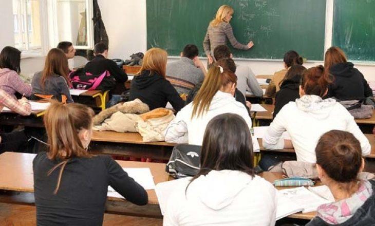 IKSHPK: Çdo rast i dyshimtë tek nxënësit duhet të hulumtohet në kohë reale