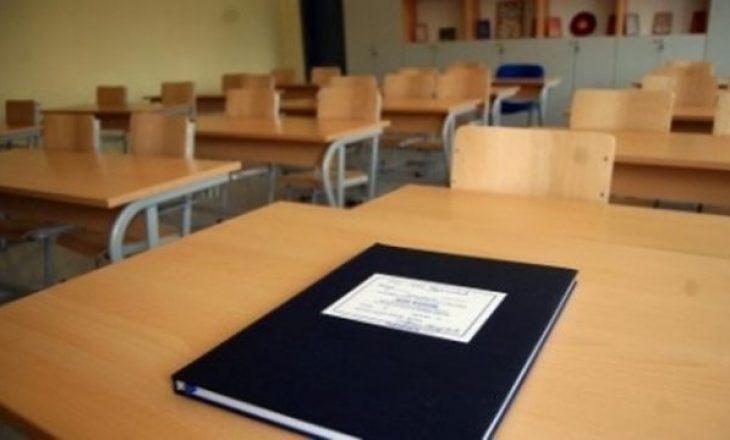 MASHTI-i njofton për datat e përfundimit të vitit shkollor