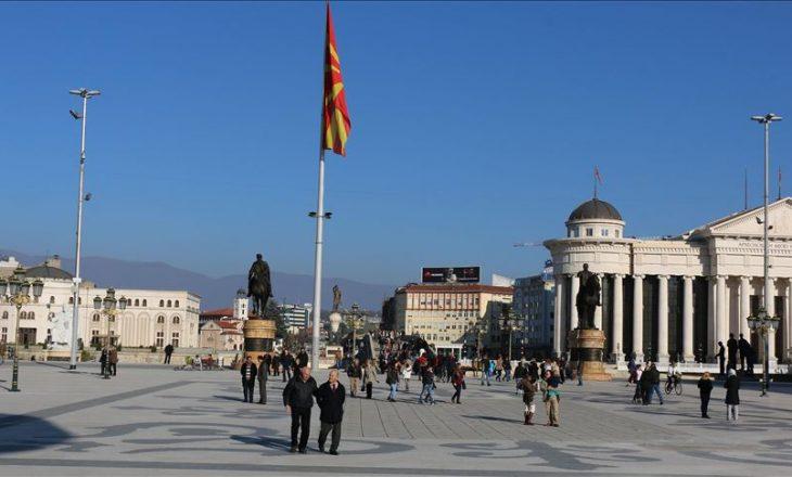 Lista e kandidtavëve të nominuar për ministra në qeverinë e Maqedonisë së Veriut