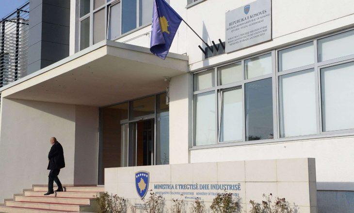 Ministria e Ekonomisë ka një njoftim të rëndësishëm për bizneset