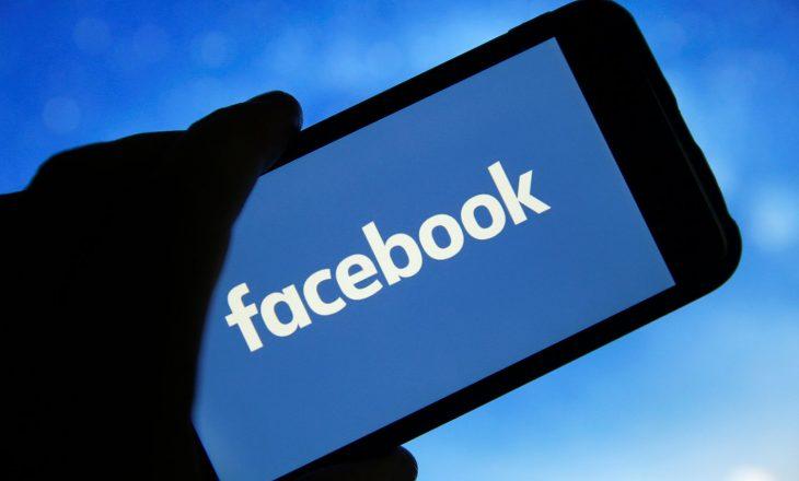 Facebook aplikacionin të ri vetëm për çifte