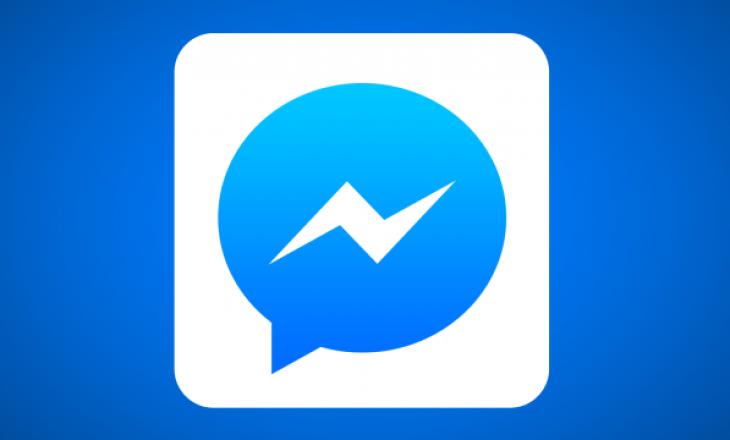 Facebook hyn në biznesin e operatorëve celularë