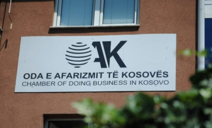 OAK kërkon nga Qeveria largimin e kufizimeve të lëvizjes dhe orarit të punës për bizneset