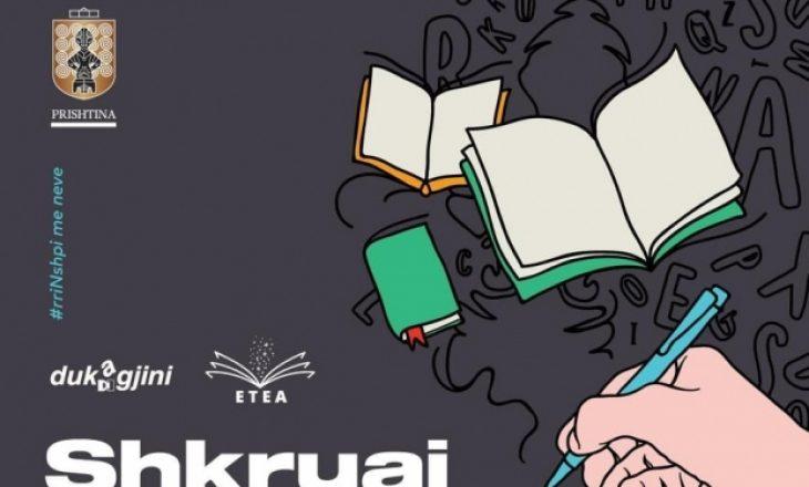 Trego kujtimet që i ke me Prishtinën dhe bëhu pjesë e librit që botohet pas pandemisë