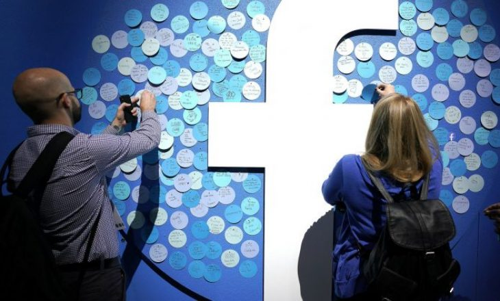 Çfarë di Facebook rreth jush dhe a duhet ta fshini atë?