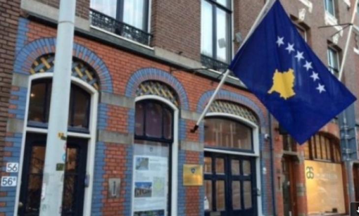 Njoftim i rëndësishëm i Konsullatës së Kosovës në Nju Jork