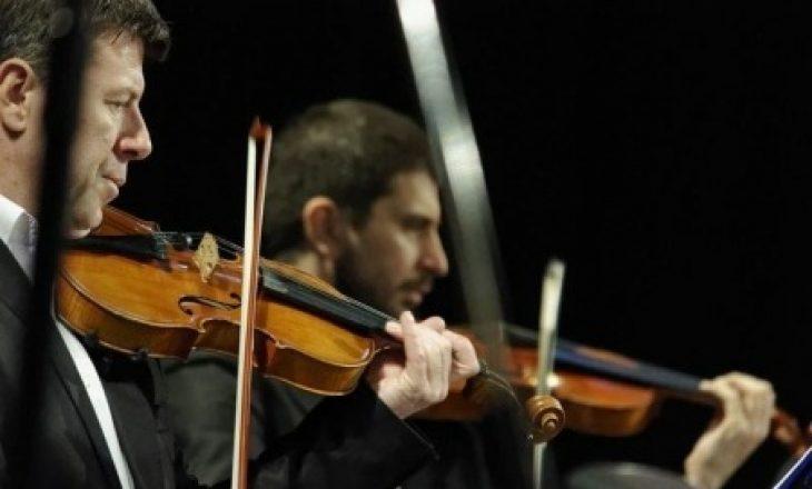 Shpallen laureatët e çmimeve vjetore për muzikë nga MKRS