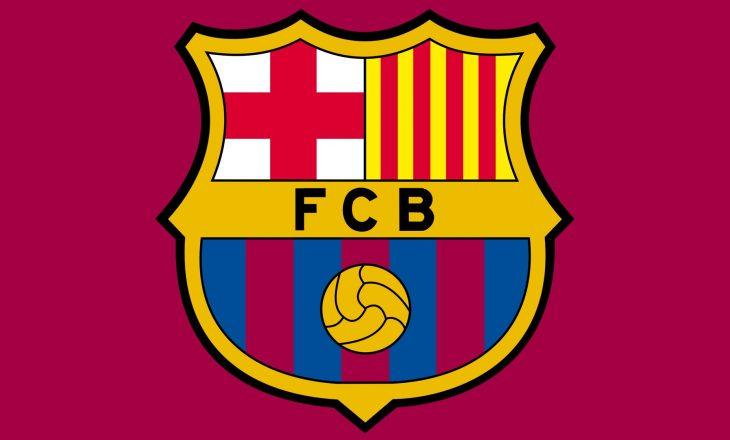Barcelona e dëshiron një lojtar të City-it