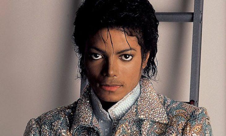 Dyshohet që Michael Jackson drejtonte një grup për trafikimin e fëmijëve