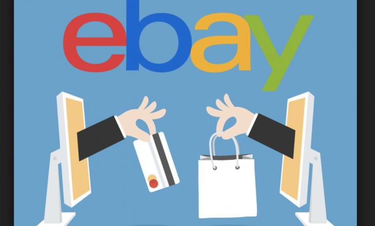 Një nga bizneset më të vjetra në internet sapo u shit për 9 miliardë dollarë