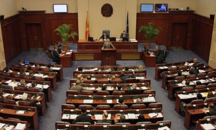 Sipas rezultateve preliminare, këta janë 32 deputetët shqiptarë në Parlamentin e Maqedonisë Veriore