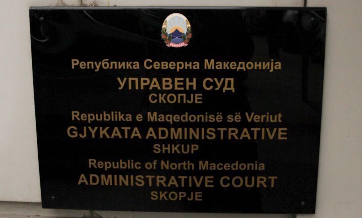 Zgjedhjet në Maqedoni: Gjykata Administrative refuzoi 40 padi të Aleancës për Shqiptarët dhe Alternativës