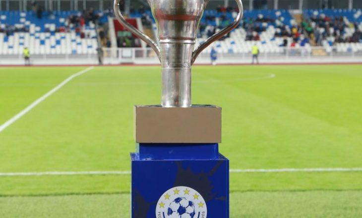 Thyhet rekordi i golave në Ipko Superligën në futboll