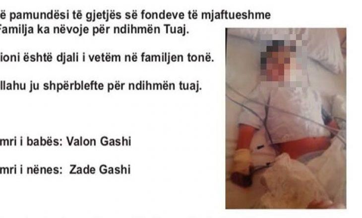 5 vjeçari nga Gjilani ka nevojë për trajtim jashtë vendit