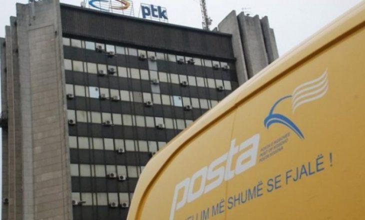 Shkarkohet zyrtari i Auditimit të Brendshëm në Postën e Kosovës