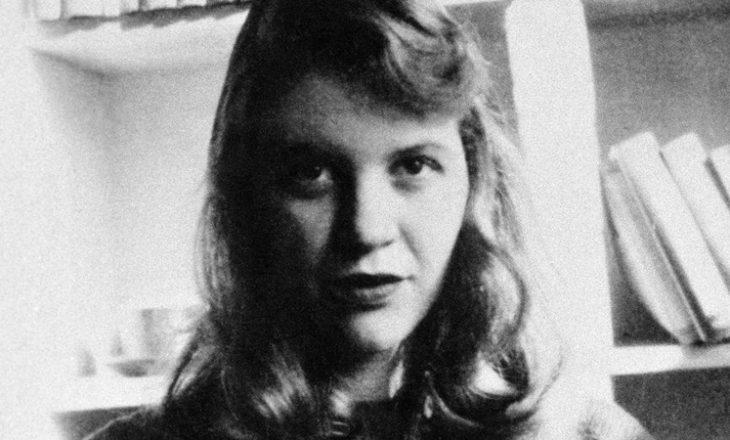 Poezi nga Sylvia Plath