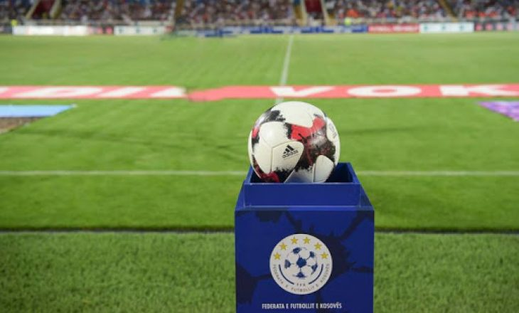 Gjilani vs Ballkani është ndeshja e shumë pritur për sot në Ipko Superligë
