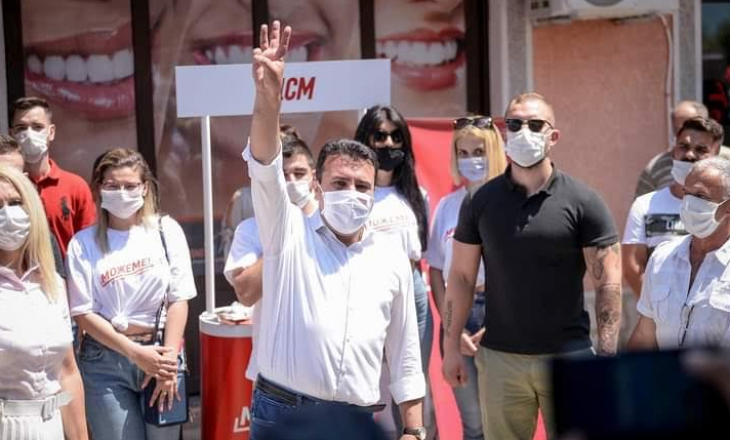 Zaev kundërshton Ahmetin: Qeverinë e formon i pari, jo i treti