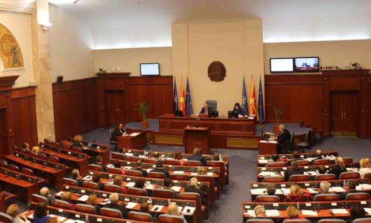 Nesër mbledhje konstituive e Kuvendit të Maqedonisë Veriore
