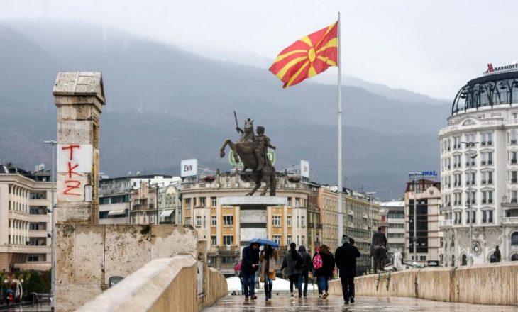 Në Maqedoni viti i ri shkollor fillon me 1 tetor
