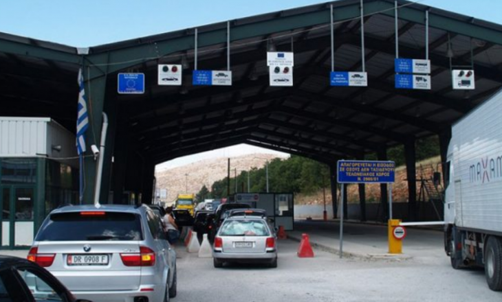 Mali i Zi lehtëson masat për hyrjen e qytetarëve të Kosovës