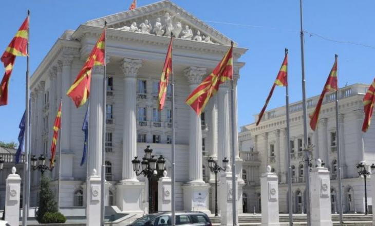 Maqedoni e Veriut: Nuk ka seancë për votimin e qeverisë