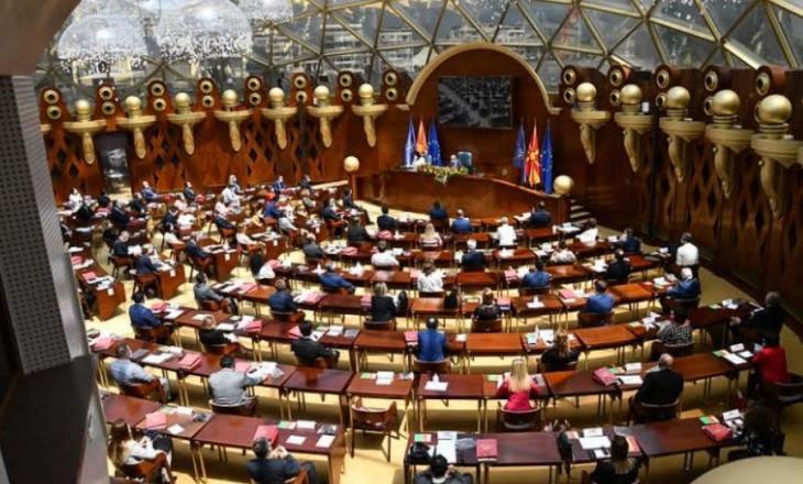 Kuvendi i Maqedonisë së Veriut do ta përcaktojë numrin e nënkryetarëve