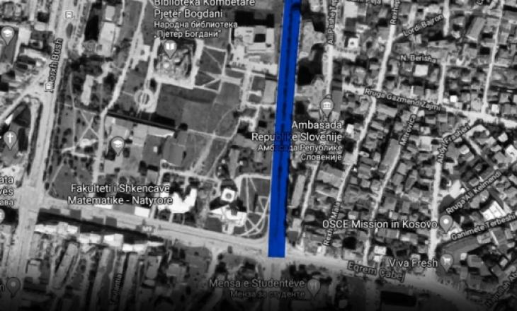 """Nesër mbyllet një segment i rrugës """"Agim Ramadani"""" në Prishtinë"""