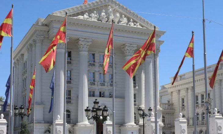 Maqedonia e Veriut konstaton gjendje krize me emigrantët
