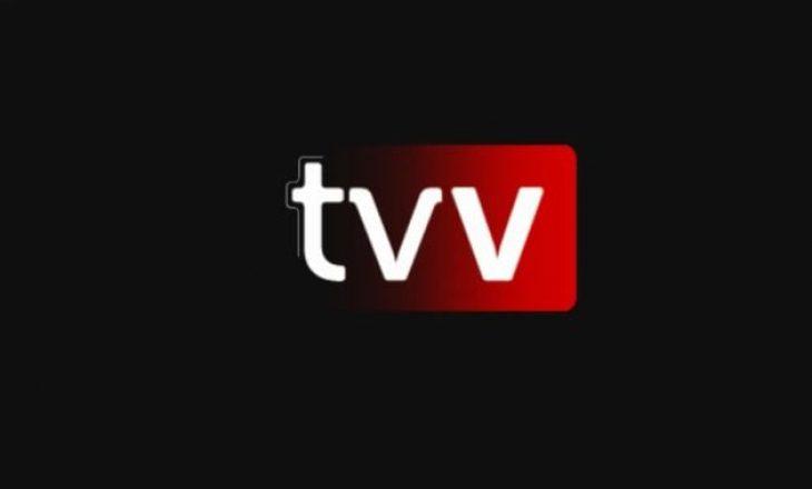 AGK kundërshton televizionin e themeluar nga Lëvizja Vetëvendosje