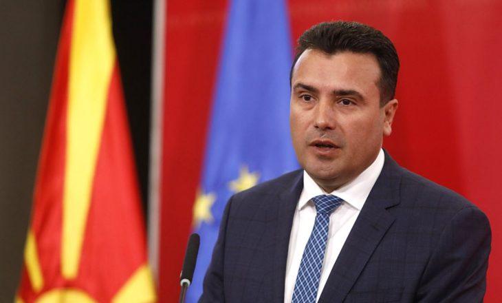 Zaev: Identeti është linjë e kuqe për Bullgarinë