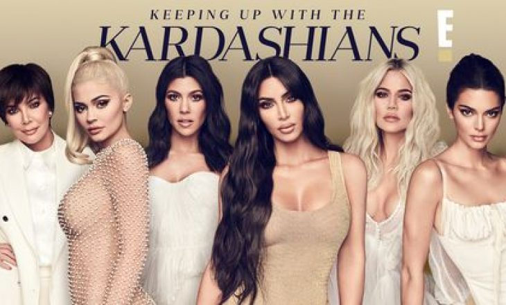 "Kim Kardashian paralajmëron fundin e serialit ""Keeping Up With the Kardashians"""