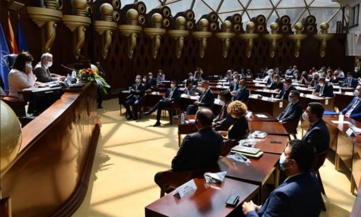 Maqedoni e Veriut: Përbërja e organeve të punës të komisioneve kuvendore sot në seancë plenare