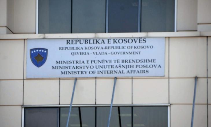 Pezullohen përkohësisht shërbimet për vula apostile në Mitrovicë