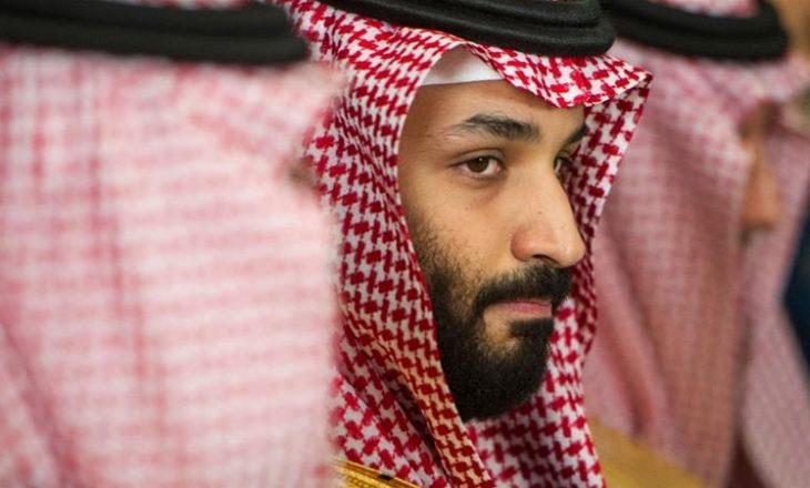 Arabi Saudite: Shkarkime në familjen mbretërore