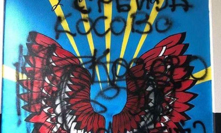 Në Bujanoc dëmtohet murali ku falënderohej Kosova dhe Shqipëria