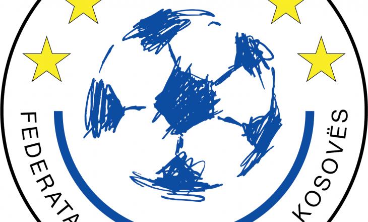 Chalandes publikon listën – Muriqi pjesë e ekipit, por mungon Rashica