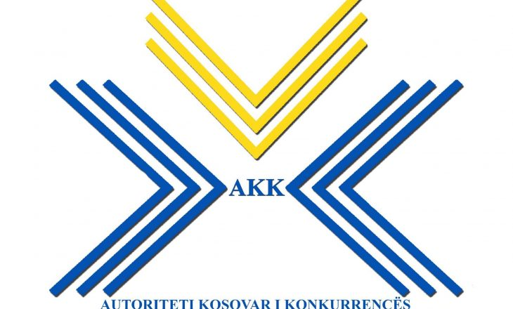 Në mungesë të kuorumit, nuk votohet raporti i AKK për vitin 2019