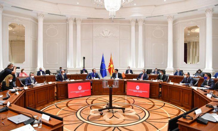 Raporti i Komisionit Evropian dhe Pakoja ekonomike investuese për Ballkanin Perëndimor