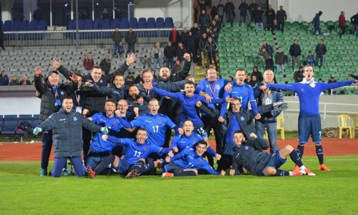 Kosova për grupmoshat U-21 ka shënuar fitore minimale përball U-21 të Andorrës