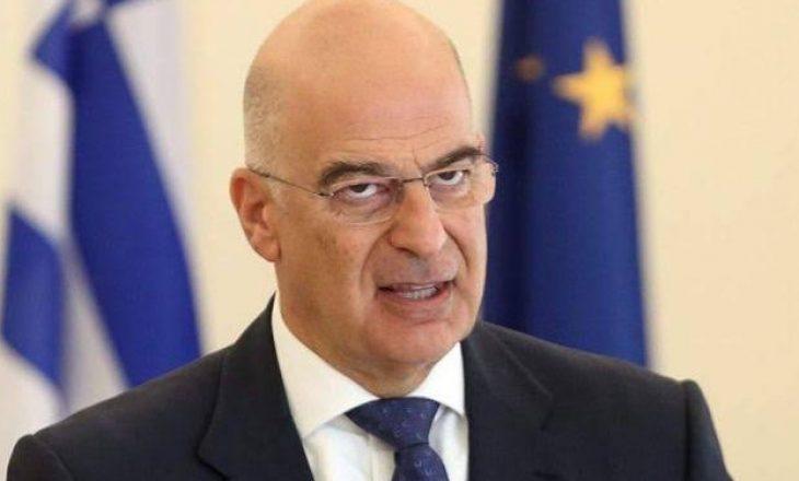 Ministri i Jashtëm grek të premten e viziton Kosovën
