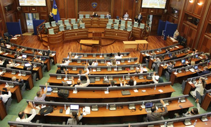 Mbrojtja e vlerave të luftës dhe marrëveshjet ndërkombëtare, do të trajtohen sot në Kuvendin e Kosovës
