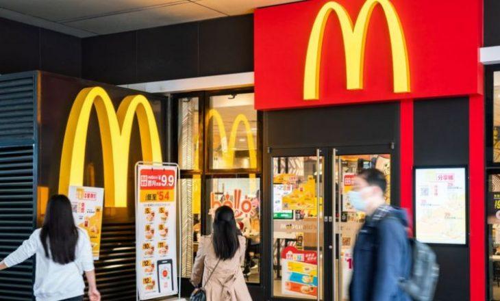 McDonald's prezanton menynë e re vegjetariane