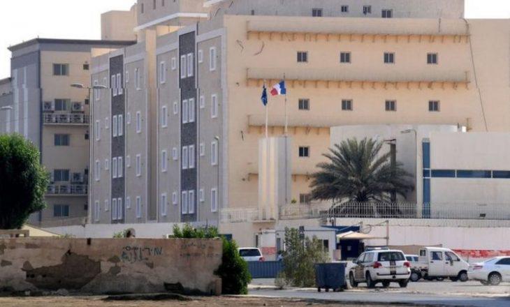 Disa persona të lënduar në një sulm me bombë në ditën e përkujtimit në Saudi