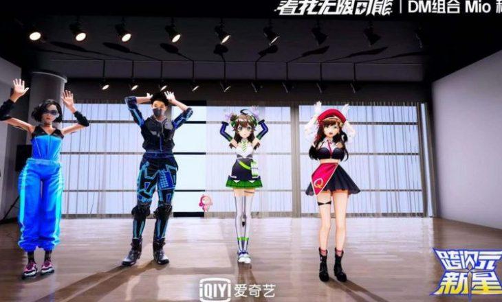 Një talent show me konkurrent virtual po ndodh në Kinë