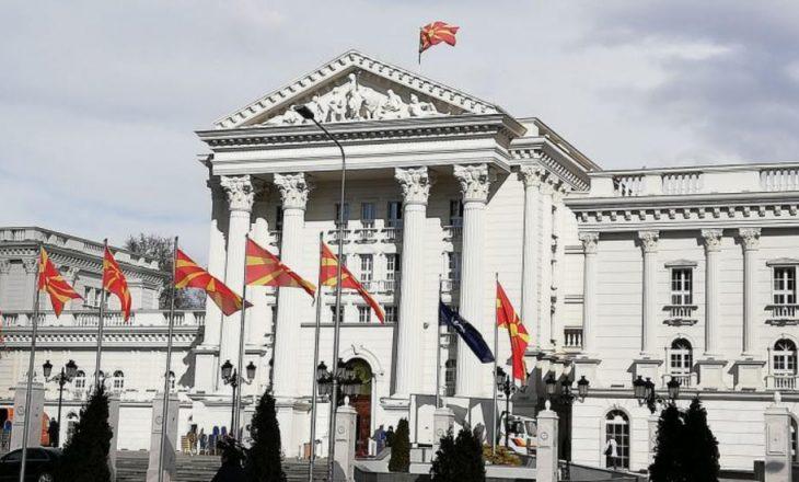 Në Maqedoninë e Veriut gjendje e jashtëzakonshme për 30 ditë