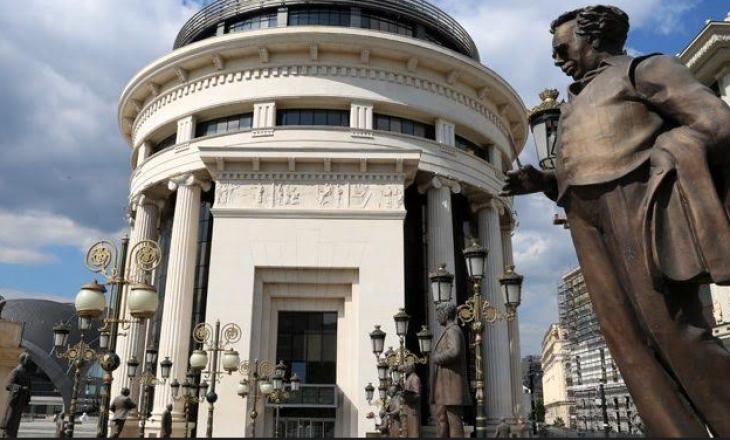 Maqedoni e Veriut:  Fejesa në kohë pandemie u kushton me dënime të mëdha