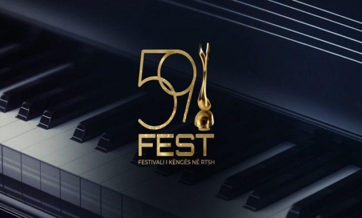 """Një garë e fortë në horizont – dëgjoni këngët pjesëmarrëse në """"Festivalin e Këngës"""""""