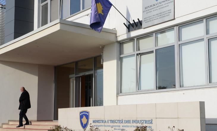 MTI merr masa ndaj zyrtarit që dyshohet për keqpërdorim të shpërndarjes së licencave